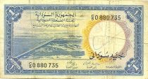 Soudan 1 Pound Barrage et Réservoir - Chamelier