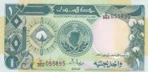 Soudan 1 Pound Coton - 1987