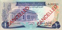Soudan 1 Pound Imm. Banque - Temple