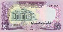 Soudan 10 Pound Imm. Banque du Soudan - Navires