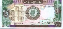 Soudan 100 Pound Université de Khartoum - Banque Centrale - 1989