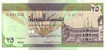 Soudan 25 Dinars Palais du Peuple