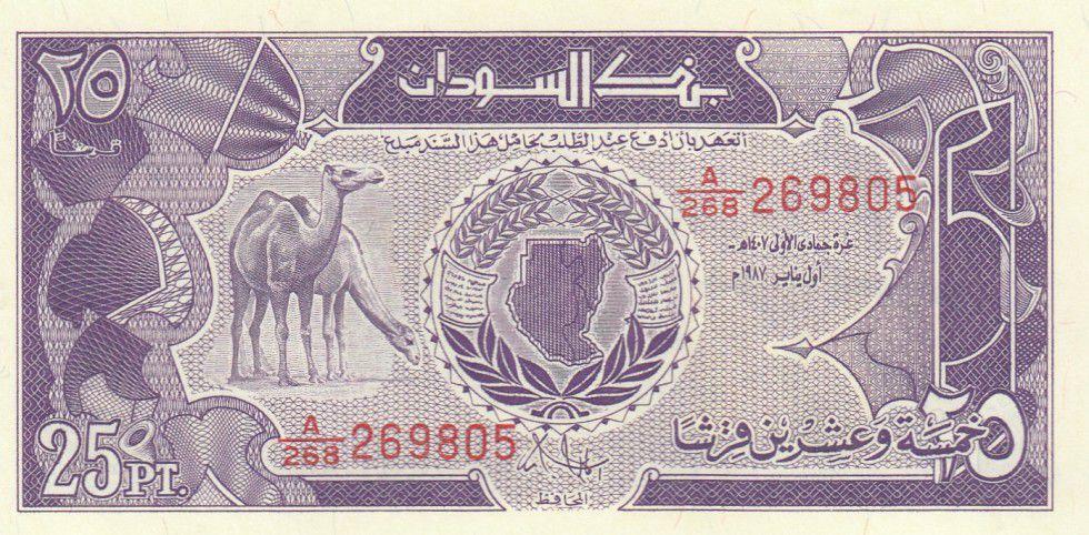 Soudan 25 Piastres Chameaux - Banque Centrale - 1987