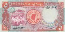Soudan 5 Pounds Bovins - Banque du Soudan - 1991
