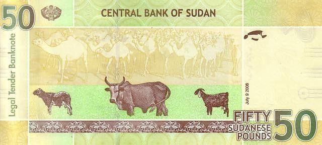 Soudan 50 Pounds Eléphants - Bétail