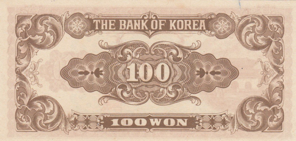 South Korea 100 Won City Gate - 1950 - P.7 - AU - Serial 151