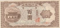 South Korea 100 Won City Gate - 1950 - P.7 - XF Serial 151
