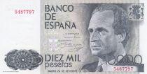 Spagna 10000 Pesetas 1985 - Juan Carlos - Prince Felipe - without serial letter