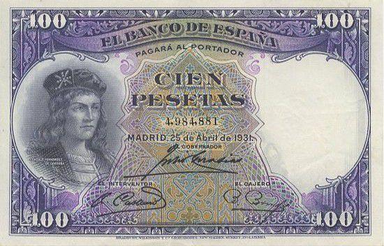 Spain 100 Pesetas G.F. Cordoba