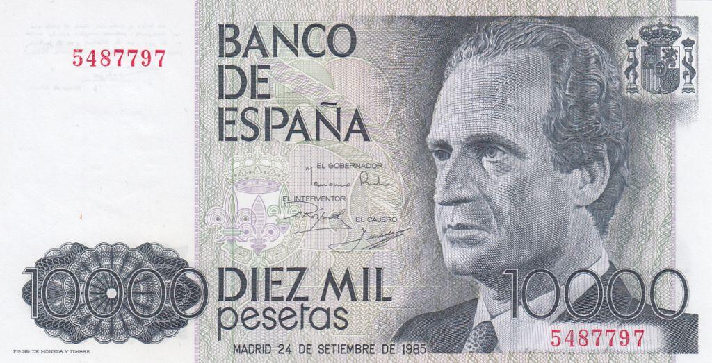 Spain 10000 Pesetas 1985 - Juan Carlos - Prince Felipe - without serial letter