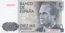 Spain 10000 Pesetas 1985 - Juan Carlos - Prince Felipe - without serial letter