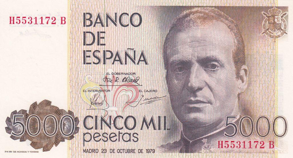 Spain 5000 Pesetas Juan Carlos - 1979