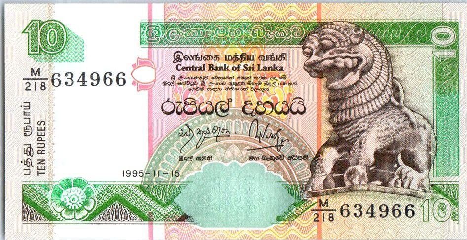 Sri Lanka 10 Rupees Chinze - Presidential bdlg - 15/11/1995