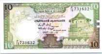 Sri-Lanka 10 Rupees Temple de Tooth - Fleurs - 1990