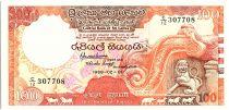 Sri-Lanka 100 Rupees, Sculture de Lion - Parlement - 1988 - P.99