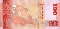 Sri Lanka 100 Rupees 2010 Bird - Dancers