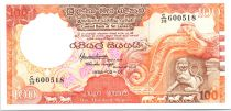Sri Lanka 100 Rupees Lion - Parliament building - 1988