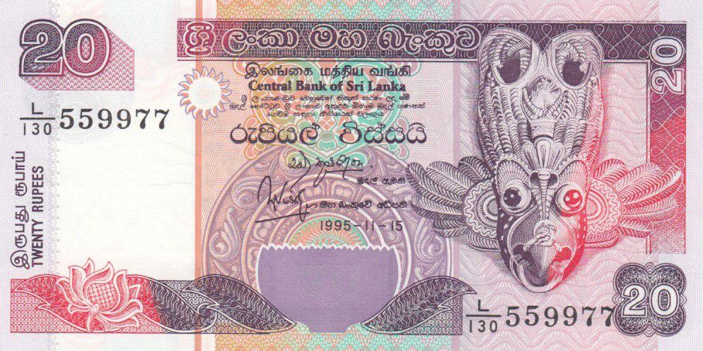 Sri-Lanka 20 Rupees Masque de nativité - Pêcheurs - 1995 - P.109 Neuf