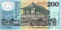 Sri Lanka 200 Rupees, Temple - Palace - 1998 - P114 b
