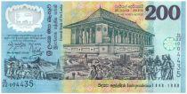 Sri-Lanka 200 Rupees Temple - 50 Ans, Indépendance - 1998