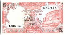 Sri-Lanka 5 Rupees, Ruines de Vatadage - Bas relief - 1982 - P.91