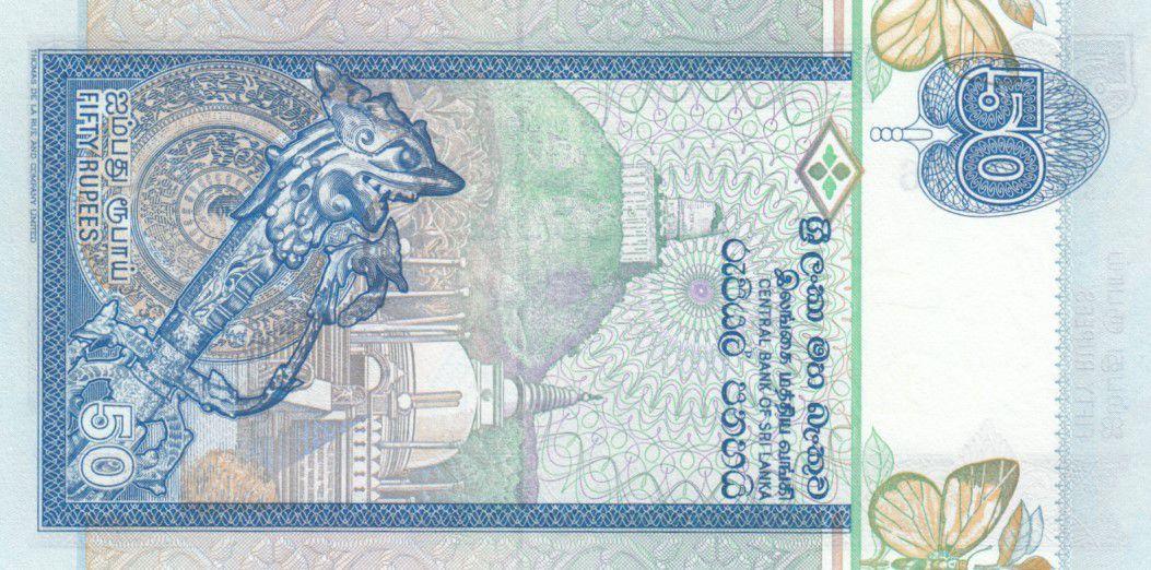 Sri-Lanka 50 Rupees  Danseur - Temple - 1991 - P.104 Neuf