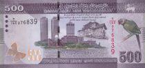 Sri Lanka 500 Rupees 2016 - Bird - Dancers - UNC