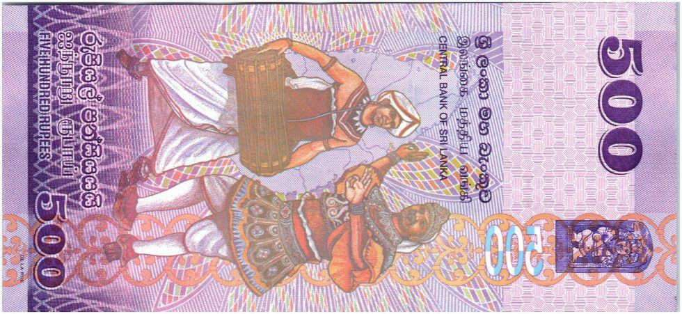 Sri Lanka 500 Rupees Bird - Dancers 2010