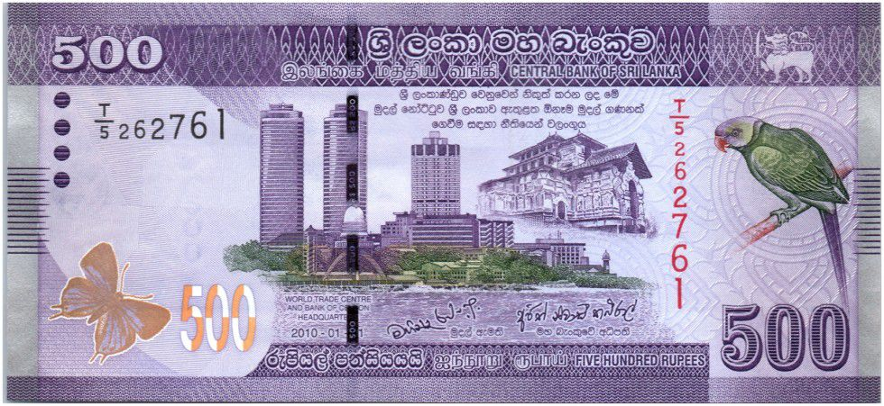 Sri-Lanka 500 Rupees Oiseau - Danseurs 2010