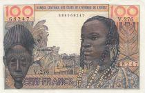 Staaten von Westafrika 100 Francs Mask - 1959 - Serial V.276
