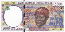 Staaten Zentralen Afrikas 5000 Francs 1999 - Worker, oil production, cotton harvest - E = Cameroon