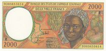 Stati dell\'Africa centrale 2000 Francs 1994 - Young lady, fruits, harbour scene with boat - E = Cameroon
