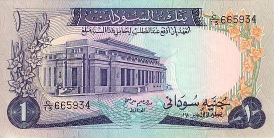 Sudan 1 Pound Central bank bldg - Temple