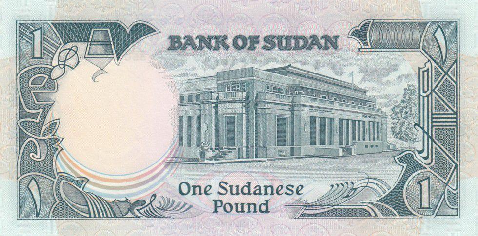Sudan 1 Pound Cotton Boll - 1987