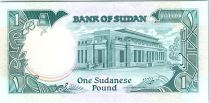 Sudan 1 Pound Cotton Boll - 1987