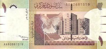 Sudan 1 Pound Doves