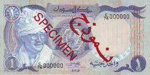 Sudan 1 Pound Pres. J. Nimeiri - Bldg