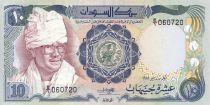 Sudan 10 Pound Pres. J. Nimeiri - Factory