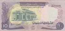 Sudan 10 Pounds 1978 - Building, Harbour, Ships, Plane, Train