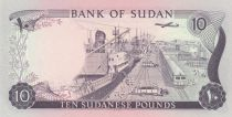 Sudan 10 Pounds 1980 - Building, Harbour, Ships, Plane, Train