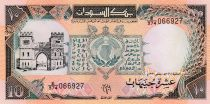 Sudan 10 Pounds City Gateway - Central bank bldg - 1991