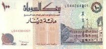 Sudan 100 Dinars People´s Palace