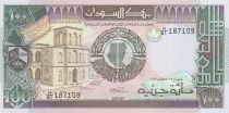Sudan 100 Pound 1989 - Khartoum Univerity - Central Bank