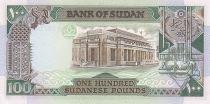 Sudan 100 Pound 1989 - Khartoum Univerity - Central Bank