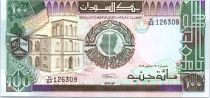 Sudan 100 Pound Khartoum University - Central Bank - 1989