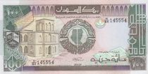 Sudan 100 Pounds Khartoum Univerity - Central Bank - 1989