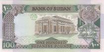 Sudan 100 Pounds Khartoum Univerity - Central Bank - 1989