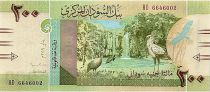 Sudan 200 Pounds Birds - Fish - 2019 - UNC - P. New