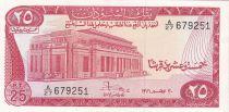Soudan 25 Piastres 1971 - Bâtiment, industrie textile