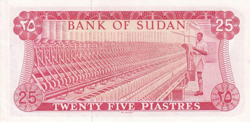 Sudan 25 Piastres 1971 - Building, textile factory